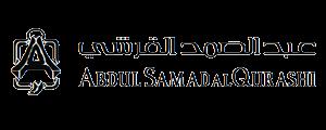 عبد الصمد القرشي